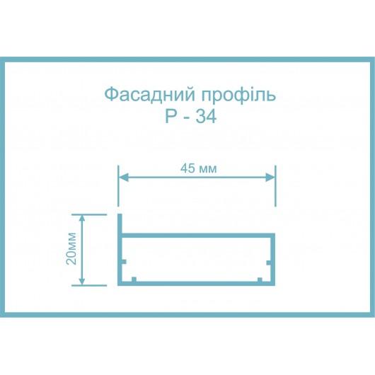РАМКОВИЙ ПРОФІЛЬ Р34